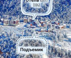 Зимний Pole Dance Лагерь ПИЛОНиЯ